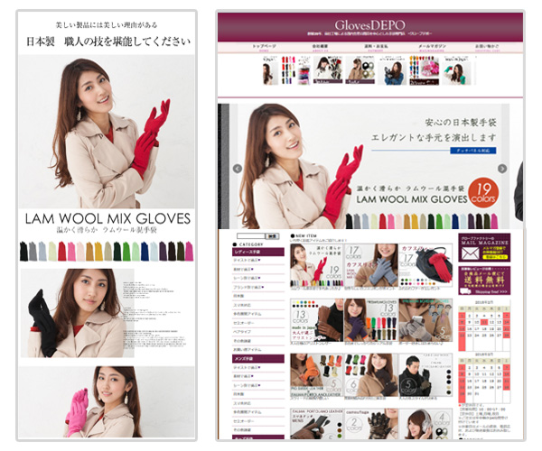 Gloves DEPO 楽天市場店